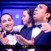 Download اغنية مش علية 2018 محمود الليثى و رضا البحراوى و عبد السلام, فيلم امان يا صاحبي Mp3