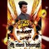 Patas_Balveer_Singh_Song_Remix_By_Dj_Nani_Bhongiri