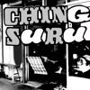 Ching Suru -That's a bad idea 2017-08-27 2200