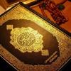 036Surat Yaseen هزاع البلوشي سورة يس