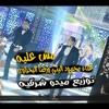 Download اغنية مش علية  - محمود الليثى - رضا البحراوى -  توزيع ميدو شرقيه هتولع الديجهات Mp3