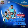 The Blue Anthem For Team India - Indoor World Cup Dubai