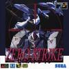 Mitch Murder - ZERO STRIKE OST (FREE DOWNLOAD)