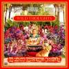 DJ Khaled - Wild Thoughts (Da Phonk Dancehall Bootleg) ft. Rihanna [Free Download = Full Song]