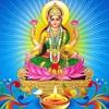 Mantra | Om Hreem Shreem Lakshmibhayo Namaha