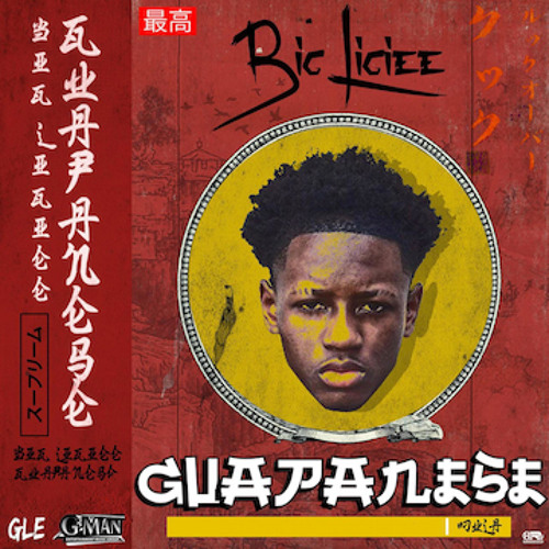 Big Ligiee - Guapanese