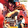 Street Fighter EX2 Plus OST - Before Moon(Sagat)