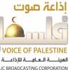 تقرير حسام ياسين/حجاج بيت الله يبدأون بابرز مناسك الحج ويبتون اللية بمنى