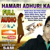 Hamari Adhuri Kahani | Title Track | Singing By-SAM | New Song 2017 | Emraan Hashmi | Vidya Balan |