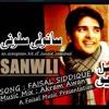 Sanwali Saloni Si Mehbooba (Reprise) Faisal Siddique
