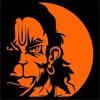 Shree - Hanuman - Chalisa