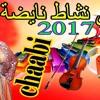 Download Chaabi Jadid  2019 Ahmed Maakoul - شعبي مغربي الحيحة Mp3