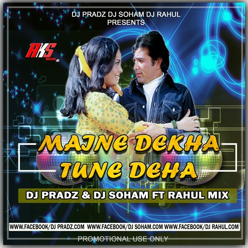 maine dekha tune dekha mp3 songs free download