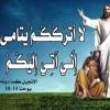 Download فريق المس ايدينا   عشان خاطري Mp3