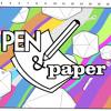 Pen & Paper - Kurzgeschichten - Jailhouse Boogie | Das Gefängnis-Abenteuer | Kapitel 2 mp3