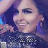 Sahar Ey Vay