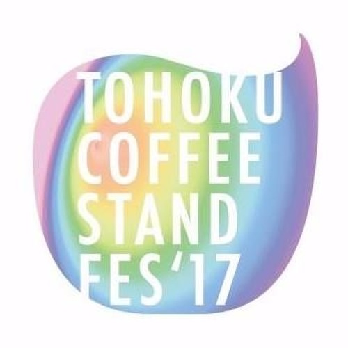 TCSF2017 コンピレーションアルバム