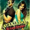 Dil Na Jaane Kiun - Jayantabhai ki love story