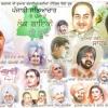 Yaad Davinder Kohinoor Dharampreet Kabal Rajasthani Amrita Virk Major Rajasthani Vishal Singh Mp3