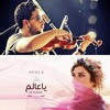 Download Assala - ya 3alem Eslam El Tony ( Violin Cover ) يا عالم أصالة - Mp3
