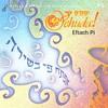 Yehi Shalom