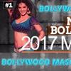 Bollywood Song Remix Mashup - Latest Hindi Songs 2017 - TS Music & Series