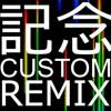 Custom Remix - Kumikyoku Nico Nico Douga -10th Anniversary REMIX-