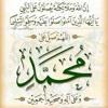 Kuch Aisa Karde Mere Kirdgar Aankho Main-Mufti Aazam e Hind Kalam by Bilal Raza Razavi