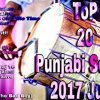ToP 20 Punjabi Songs 2017 June End (Audio) 🎵🎧🎤🎼