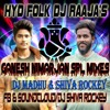 Ma Gallika Ganesh Rey 2K17 (Hyderabadi Hungama Band Style Mix) By Dj Madhu & Shiva Rockey