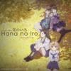 Hana no Iro (Acoustic Ver.)