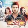 Khuda Aur Muhabbat HD Full Title Song