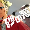 Kagamine Len 【VX4】 - 砂の惑星_Sand Planet