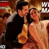 Will You Marry Me (Bhoomi) - MoviesPortal.PK (3).mp3