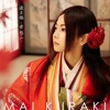 TOGETSUKYOU ~ KIMI OMOFU - Mai Kuraki (Instrumental) - OST Detective Conan Movie 21
