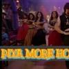 Download PIYA MORE HOLE DJ BM.mp3 Mp3