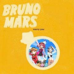 Kaigandoori de Marry You (CYaRon ft. Bruno Mars mashup)
