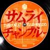Samurai Champloo - BunnyLoFi