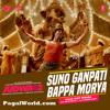 Suno Ganpati Bappa Morya (PagalWorld.com)