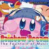 "SSEB-0071 ""Rainbow Dream - The Fountain of Music - 2nd Dream in Tokyo"" XFDemo"