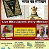 Pushpa Ji With Adv Ashok Kumar On Bharat Ka Savidhaan