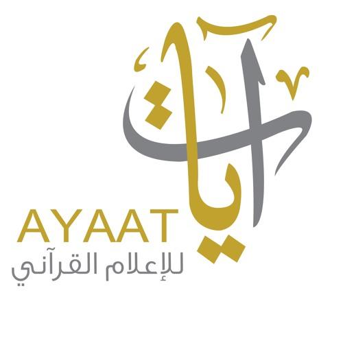 تلاوة مميزة للقارئ محمد الوكيل من سورة آل عمران || صلاة عشاء ١٣-١٢-١٤٣٨هـ
