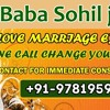 Love Problem Solution =((+91/9781959446))=AstrologerDubai