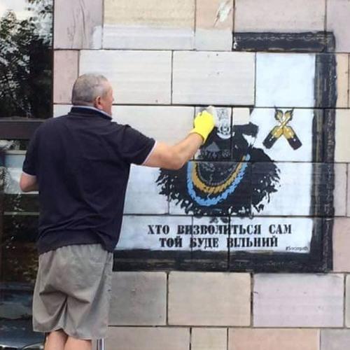 #ІкониРеволюції на Грушевського мали статус пам'яток історії місцевого значення