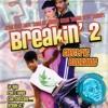 Breakin 2 - Electric Boogaloo (German)