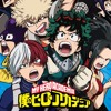 「Kimi no Chikara」- My Hero Academia: Season 2 OST【Track 22】~ Yuki Hayashi