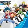 BEYBLADE BURST Our Time - Official Music Video
