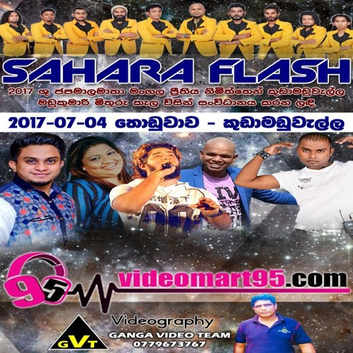 12 - DJ NONSTOP - videomart95.com - Sahara Flash