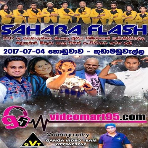 05 - UNMADANIYE NONSTOP - videomart95.com - Sahara Flash