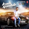 Kali Gaddi (Mr-Punjab.Com)